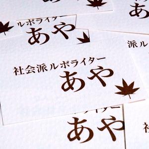 【東方】文ちゃんの営業セット