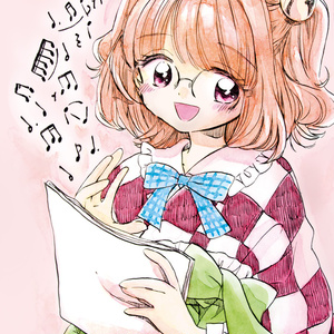 【東方】小鈴ちゃんのおんがくノート