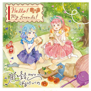 【アイカツ!】Hello! My friends!