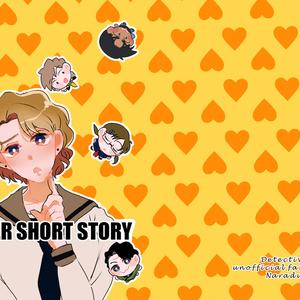 SUPER SHORT STORY