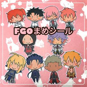 【Fate】まめ鯖フレークシール20種
