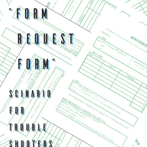 "Maurice and ""Form request form"""