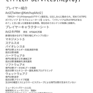 【PDF版】Maurice and Form request form Ver.2