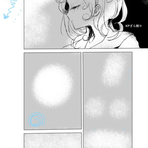アナログ風味■KPベーシック60LセットⅠ