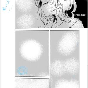 アナログ風味■細ざらブラシ