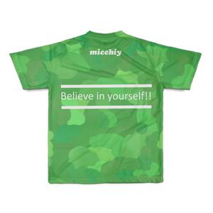 半袖Tシャツ 迷彩グリーン Believe in yourself.(自分を信じて) 14168089