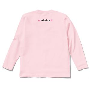 長袖Tシャツピンク Sサイズ~XLサイズ Meaningful holiday