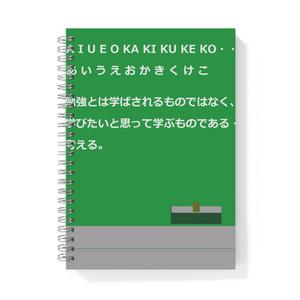 ノート 黒板デザイン