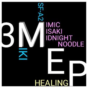 2nd EP「3M EP」