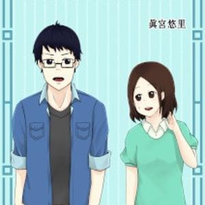 [59]正座先生と夏休み
