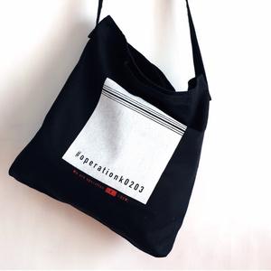 黒田大作戦!CREW BAG