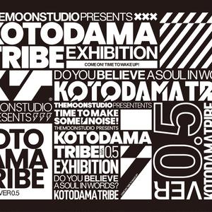 """""""KOTODAMA TRIBE""""オリジナルポストカード3種セット"""