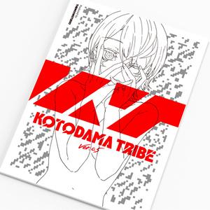 """""""KOTODAMA TRIBE""""公式図録"""