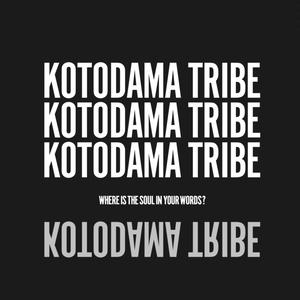 """KOTODAMA TRIBE""オリジナルトートバッグ"