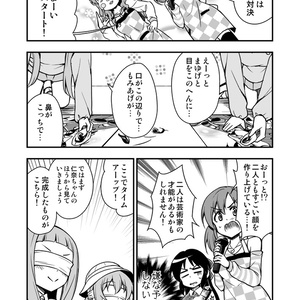 [同人誌]とときら学園新春SP!!