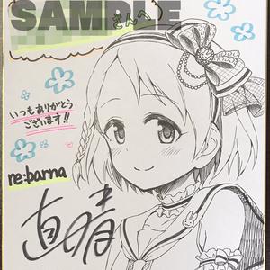 【特別企画】直筆サイン入り手描き色紙(キャラリクエスト可/送料込み)