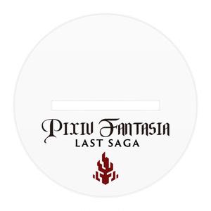 pixivファンタジア Last Saga『火と鉄の王エゼル(最終章)』アクリルフィギュア
