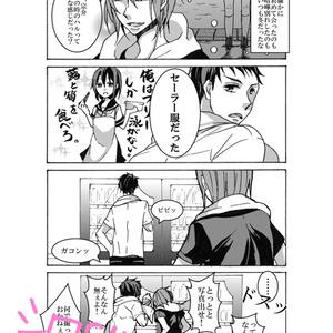 【凛遙】女体化アンソロジー♂×♀