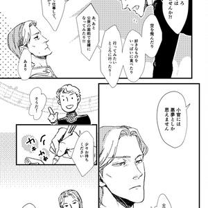 【銀英伝・コピー本】ゆめにも思えない