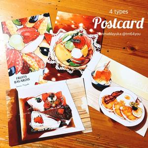 ポストカード《全4種》