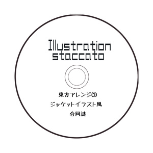 Illustration staccato