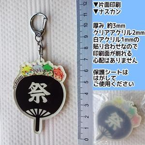 【倉庫発送】アクキー/蕎麦ゴラス/男子タルモノ!