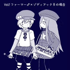 マーチング・バンド! Vol.2