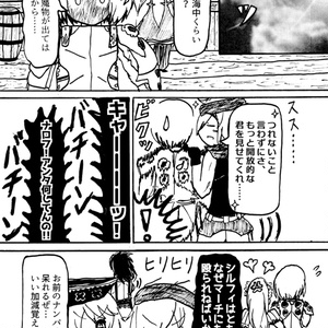 マーチング・バンド! vol.3