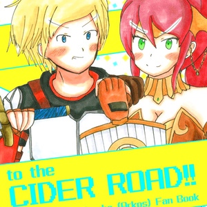 to the CIDER ROAD!!
