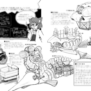 『ヴィジュアルブック』―空の海洋冒険TRPGスカイヴァティアーズサプリメント―