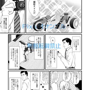 孤高のグルメ【HERO'S BEER GARDEN in秋葉原編】