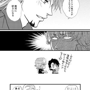 ヒーローの仮面4【TIGER&BUNNY】