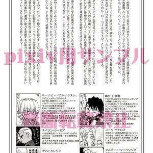 ヒーローの仮面5【TIGER&BUNNY】