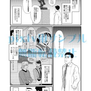 孤高のグルメ【別府出張編】