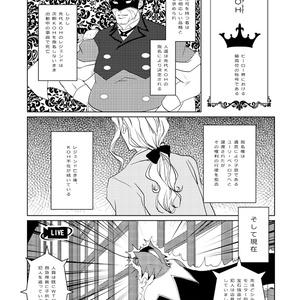 ヒーローの仮面【TIGER&BUNNY】