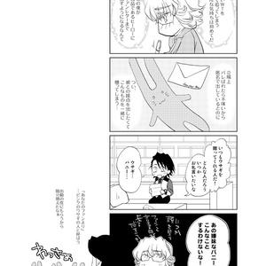 ヒーローの仮面2【TIGER&BUNNY】