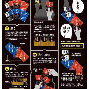 アナログ対戦ゲーム「曇天/斬合 Legend」Print & Play ver.