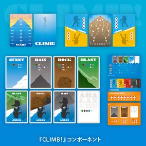 1〜2人用 登山ゲーム『CLIMB!』