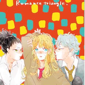 Romance triangle
