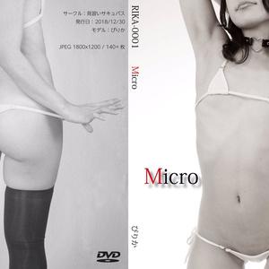 RIKA-0001 Micro