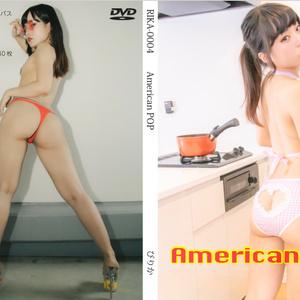 RIKA-0004 American POP