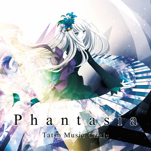 Phantasia(CD+ダウンロード)