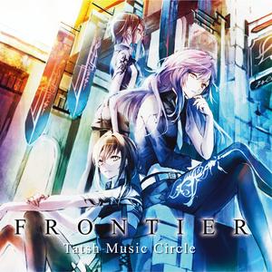 FRONTIER(CD+ダウンロード)