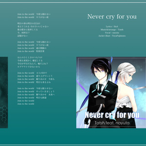 Join/Never cry for you