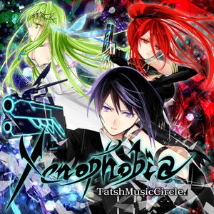 Xenophobia(CD+ダウンロード)