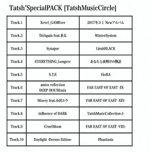 TatshSpecialPack(BOOTH限定)
