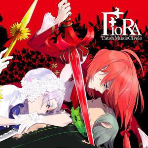 FioRA(ダウンロード版)