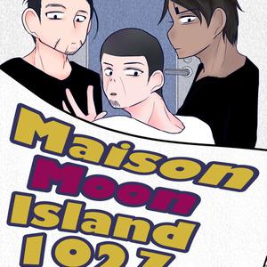 Maison Moon Island 1027 重要事項説明書
