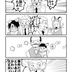 も〜も〜つるみ牧場Baby