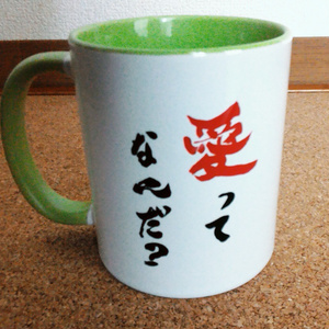 [戦国無双]マグカップ(雑賀孫市)